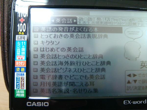 分類辭典-2.JPG