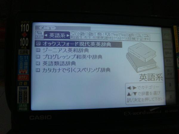 分類辭典-2 有背光的情形.JPG
