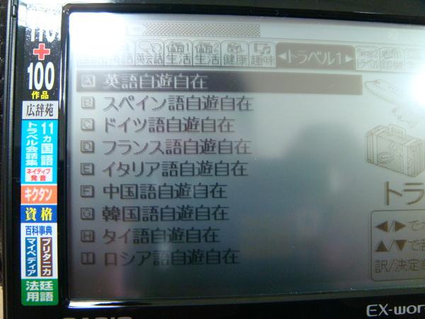 分類辭典-6.JPG