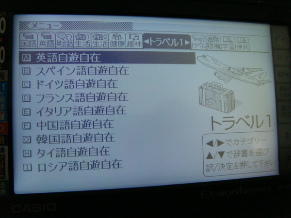 分類辭典-8 有背光的情形.JPG