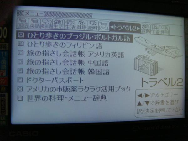 分類辭典-9 有背光的情形.JPG