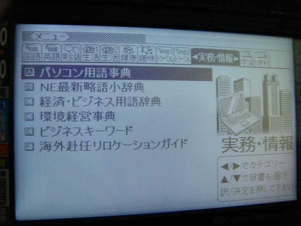 分類辭典-10 有背光的情形.JPG