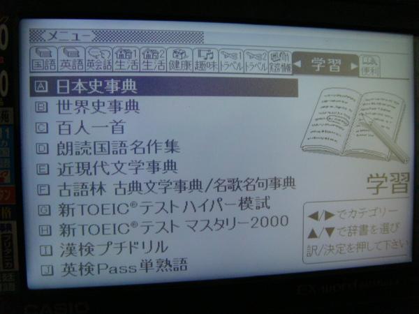 分類辭典-11 有背光的情形.JPG