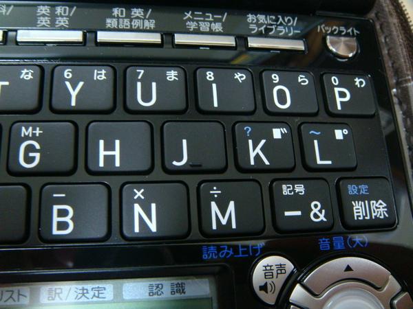 鍵盤-3.JPG