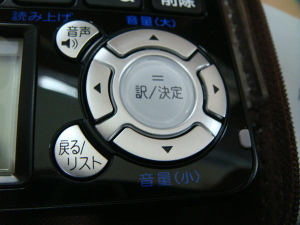 鍵盤-4.JPG