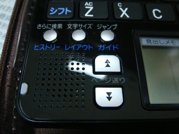 鍵盤-5.JPG
