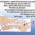Sofi 2
