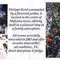 Philippi 3