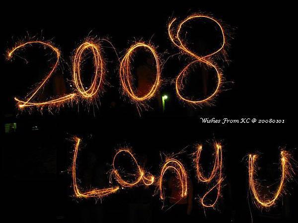 Fix2008-Lanyu