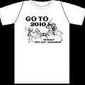 T-shirt-位置示意圖-jpg.jpg