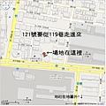 虎酒地圖.jpg