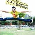 JUMPFEST2010  88BALAZ.jpg