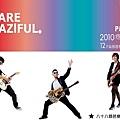 疙瘩生活節 PIMPLE LIVE!!!!!!!