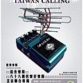 台湾呼叫1388.jpg