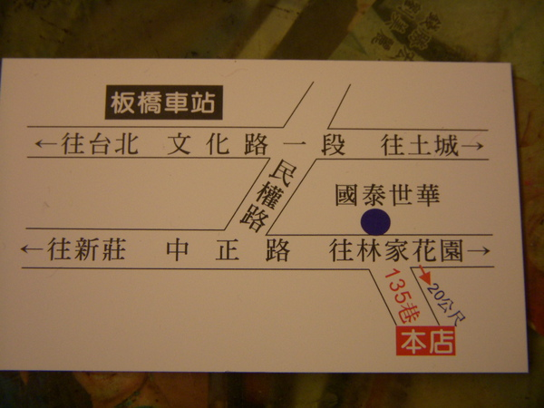 ID-2008 004.jpg