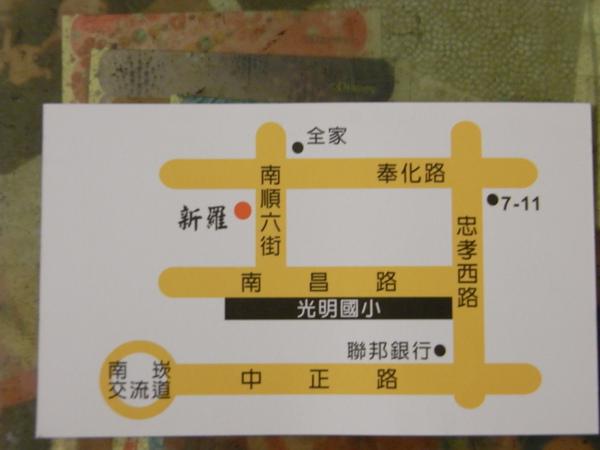 RIMG0155.JPG