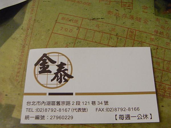 RIMG0206.JPG