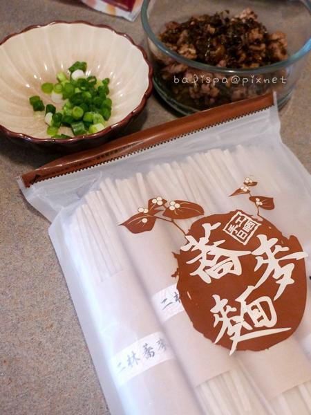 二林蕎麥麵