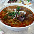 Hot & spicy ''Hue'' traditional rice noodle