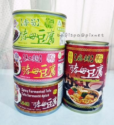 罐頭臭豆腐