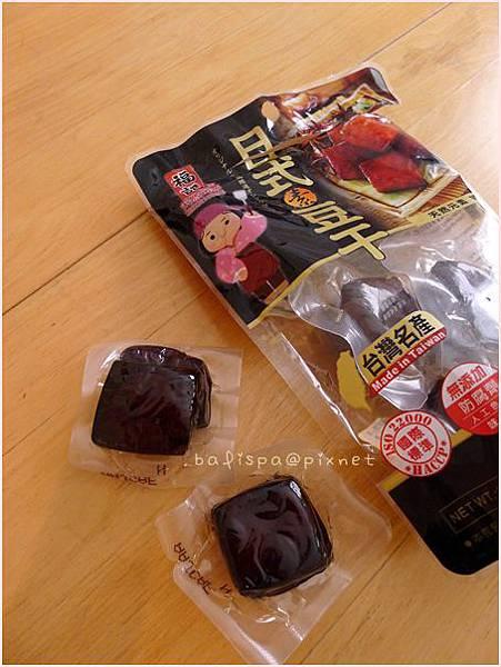 福記 日式素豆干