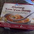 泰式酸辣蝦湯