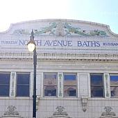 North Avenue Baths