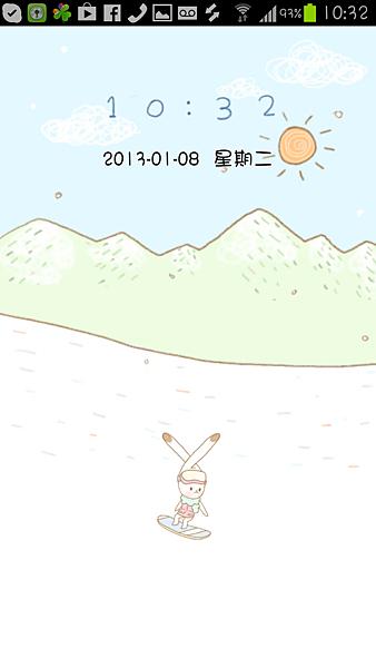 2013-01-08 16.46.36