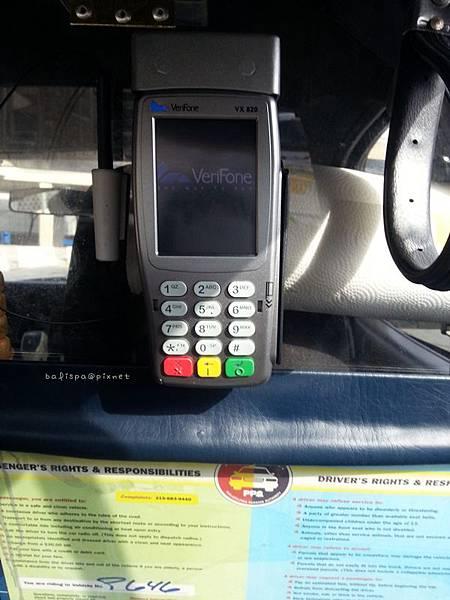 小黃刷卡機