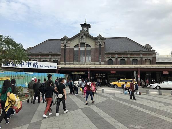 台中火車站(古蹟)