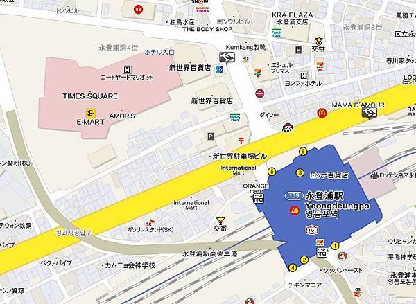 E-Mart 永登浦站