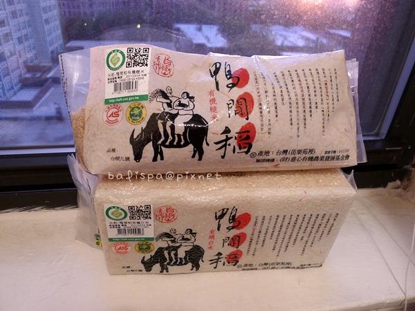 有機鴨間稻