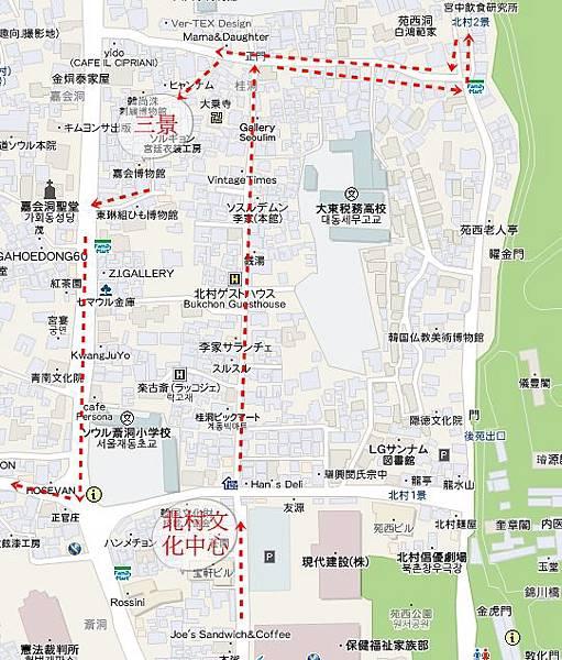 201 北村文化中心+二三.jpg