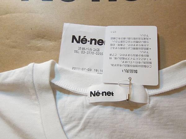 7/3購買於涉谷,左上是收據