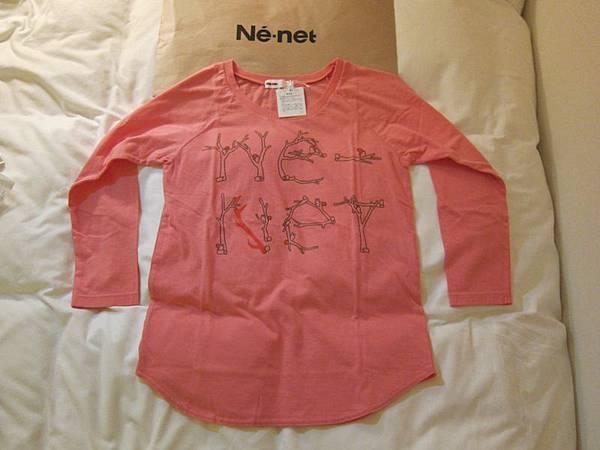 本設計師品牌Ne-net 全新百貨正品 下擺圓板七分淡粉紅T恤 直購價1680元