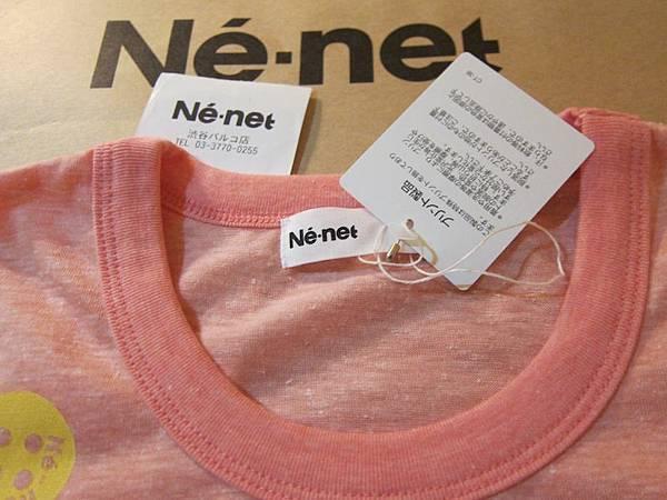 衣服是2號,7/3買於涉谷,左方是收據