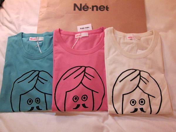 日本設計師品牌Ne-net 全新百貨正品 個性可愛鬍子男人T(共三色) 一件直購價2180元