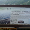 P1230228.jpg