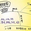 龍安果園背面.jpg