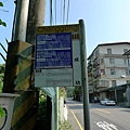 P1280464.jpg