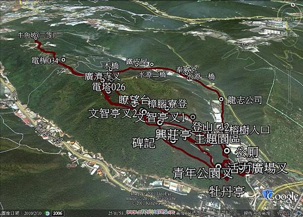 2011-0912 新莊 青年公園-3.jpg