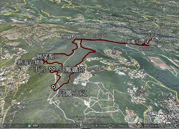 2011-0917 北投 熱海岩場-3 .jpg