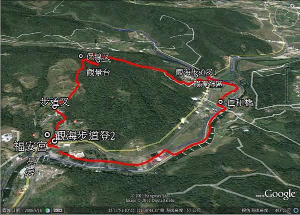 2011-0917 萬里 磺潭觀海步道-3.jpg