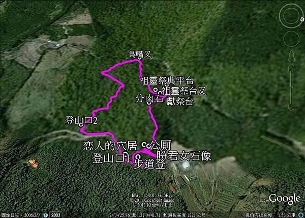 五峰 石頭生態步道-3 .jpg