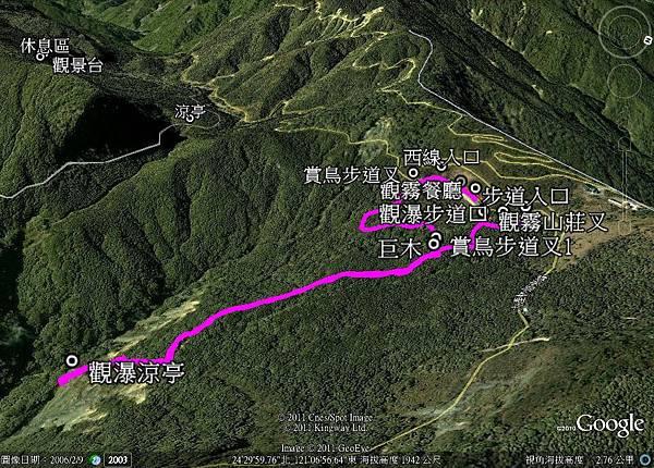 觀霧 觀瀑步道-3 .jpg