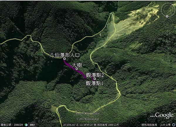五峰 八仙瀑布-3.jpg