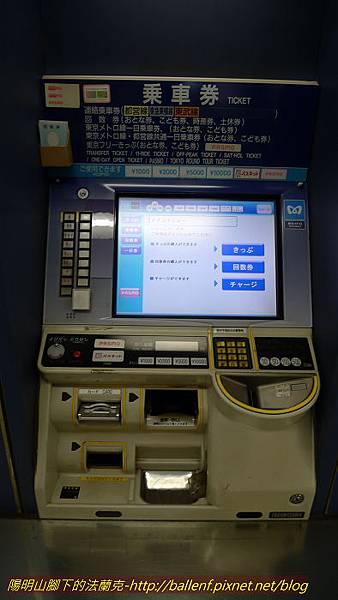 P1340375.jpg