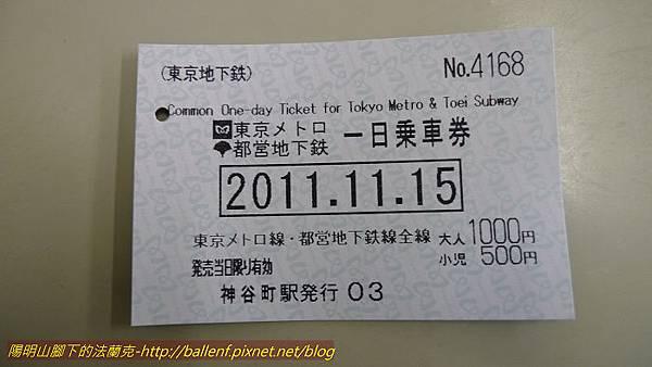 P1340390.jpg