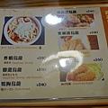 菜單 (9)