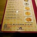 菜單 (3)